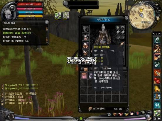 暗盗贼25级武器任务(图解)